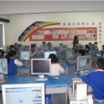 Unterrichtwenzhou1