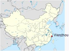 Lage Wenzhou