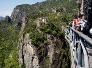 Ausflug Wenzhou