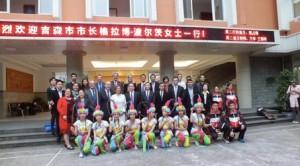 """Zum Programm der Gießener Delegation gehört auch ein Besuch der """"Foreign Language School"""". Foto: red"""